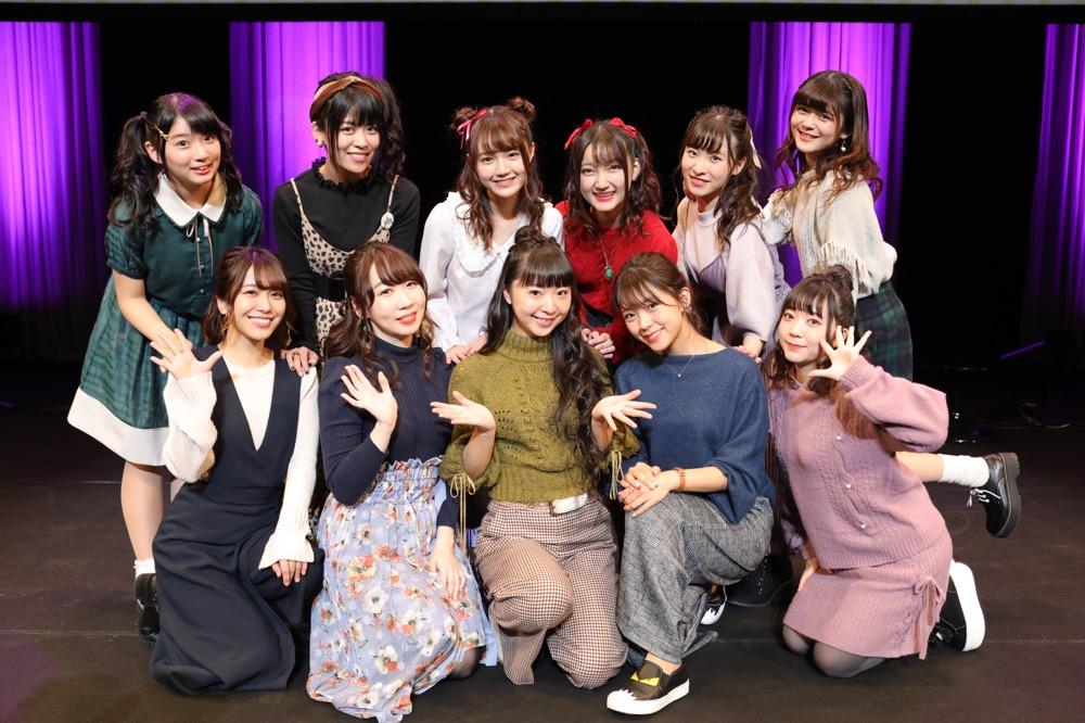 『響10周年記念響ファン感謝祭』
