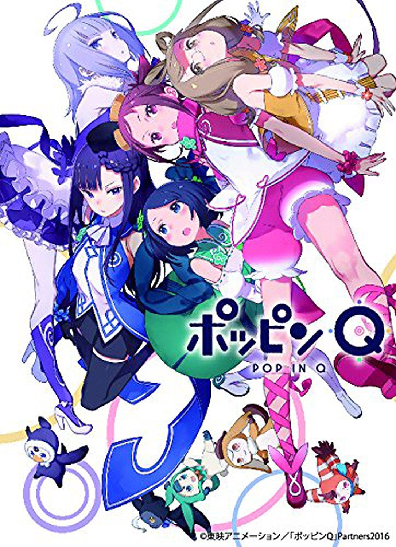 ポッピンQ Blu-ray
