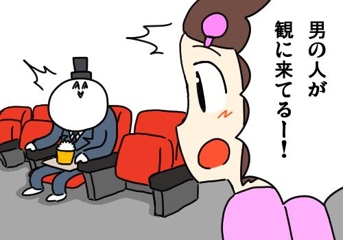 イラスト 亞さめ プリキュアアラモード02