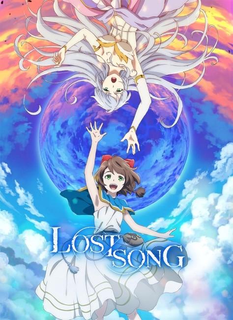 LOST SONG キービジュアル