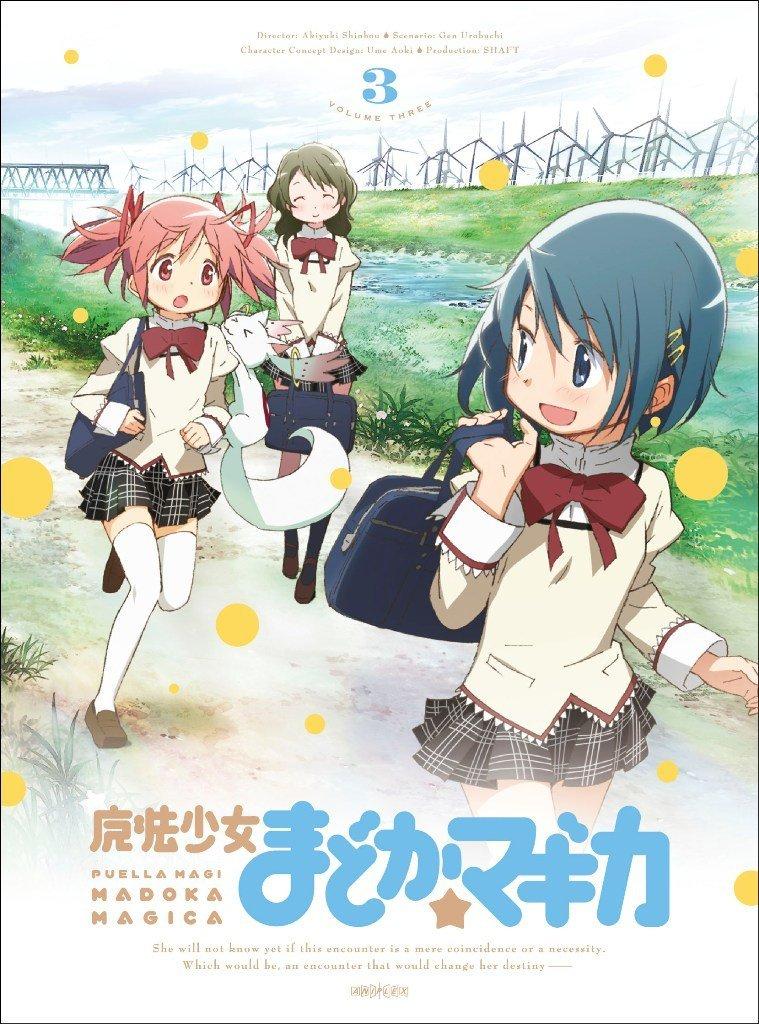 魔法少女まどか☆マギカ-3-【完全生産限定版】-Blu-ray