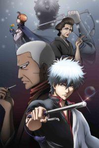 銀魂-よりぬき銀魂さんオンシアター2D-かぶき町四天王篇完全生産限定版-DVD