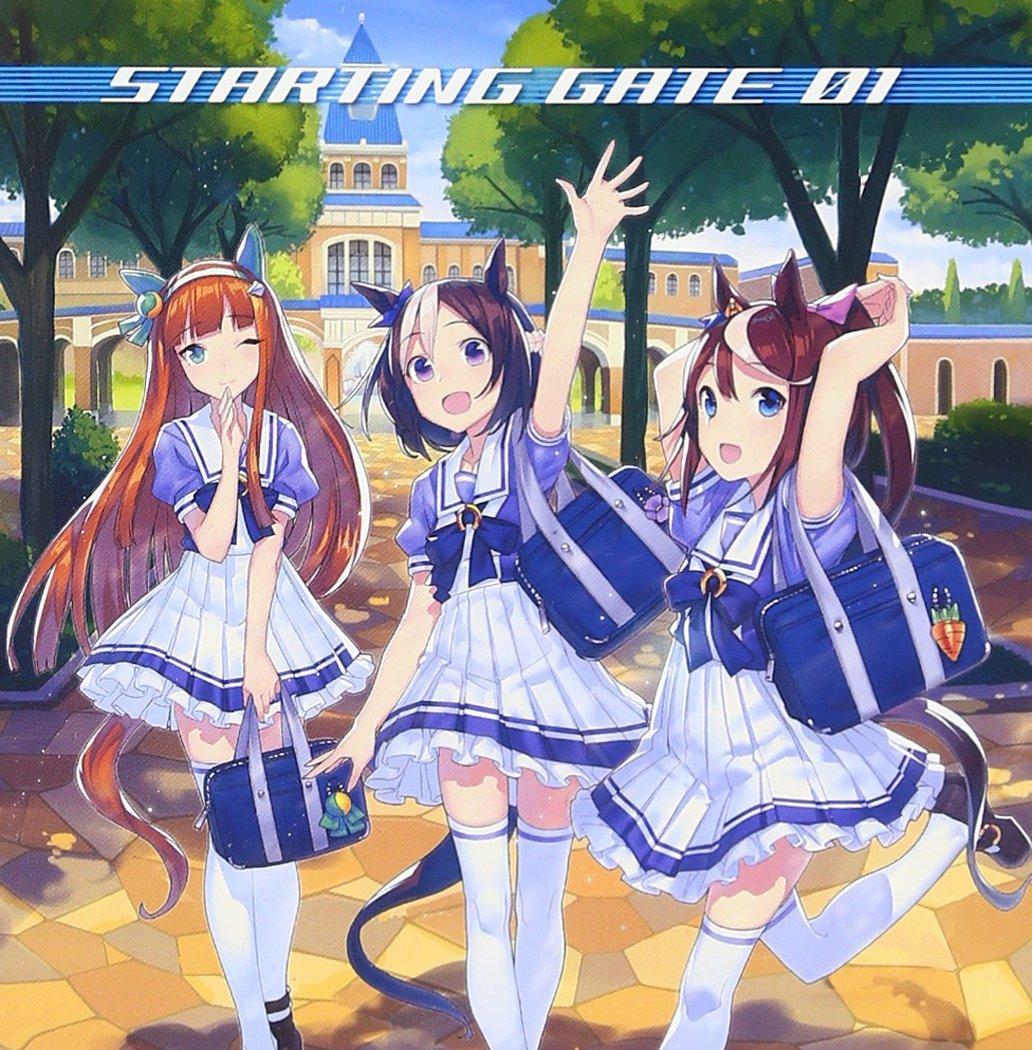 ゲーム『ウマ娘-プリティーダービー』STARTING-GATE-01