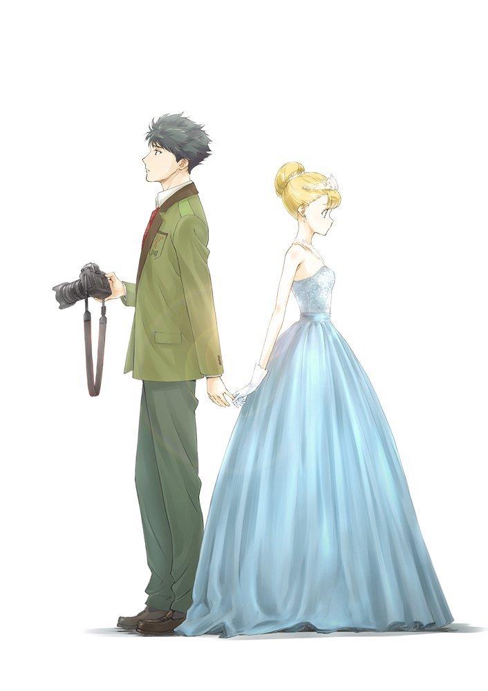 TVアニメ「-多田くんは恋をしない-」エンディングテーマ「-ラブソング-」