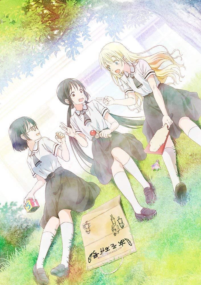 あそびあそばせ-1-Blu-ray