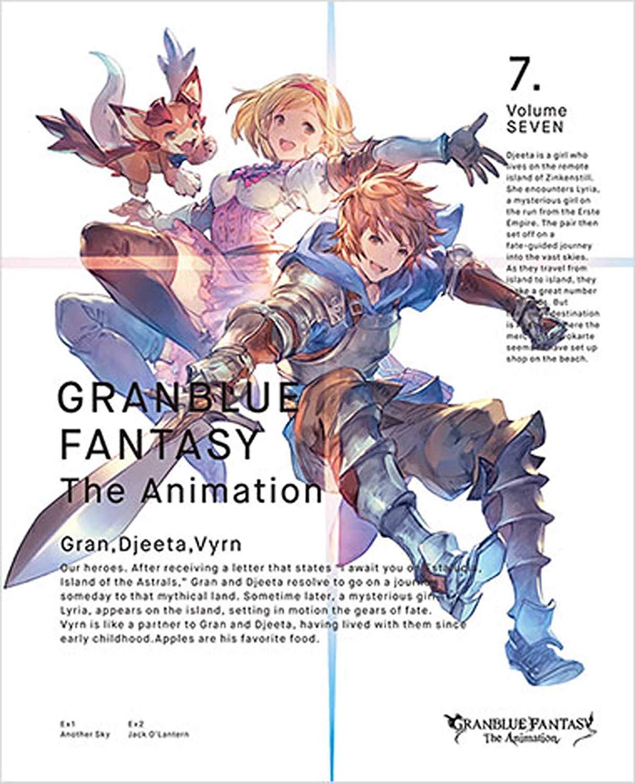 画像引用元:GRANBLUE FANTASY The Animation 7(完全生産限定版) [Blu-ray] 販売元:アニプレックス