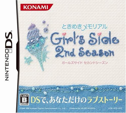 ときめきメモリアル-Girls-Side-2nd-Season