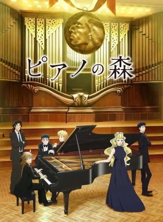 ピアノの森 オリジナルサウンドトラック