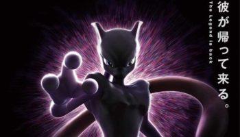 新ポケモンは登場するのか!?…2019年夏公開『劇場版ポケットモンスター ミュウツーの逆襲 EVOLUTION』の展開を予想