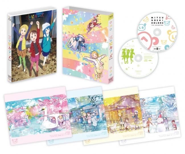 TVアニメ『三ツ星カラーズ』BD BOX 画像