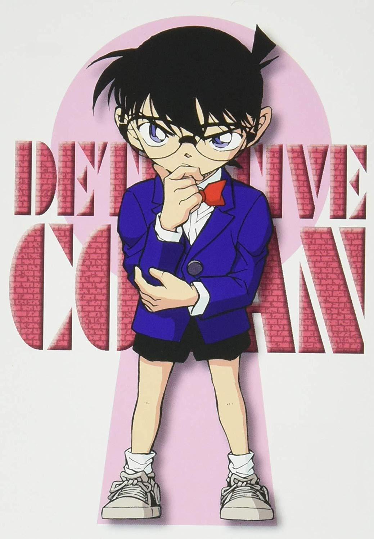 名探偵コナン 画像