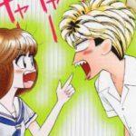 ラブストーリーは突然に!…理子はなぜ三橋に恋をしたのか?【今日から俺は!!】