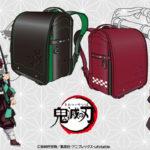 『鬼滅の刃』ランドセルの予約受付が開始! 炭治郎と禰豆子モデルの2種類が登場!