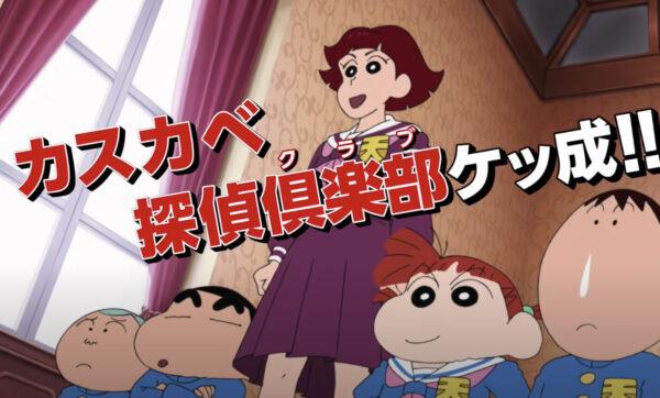 ボンドガールならぬしんのすけガール!『クレヨンしんちゃん』映画のヒロインの世界!