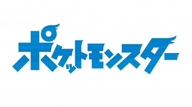 ポケモン ロゴ 画像