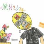 """日本作品でも""""スパイダーバース体験""""!? 短編アニメ『ある日本の絵描き少年』がすごかった!"""