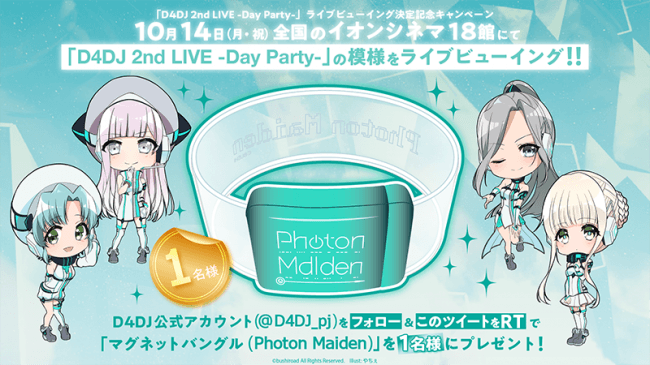 D4DJ 2nd LIVE -Day Party-