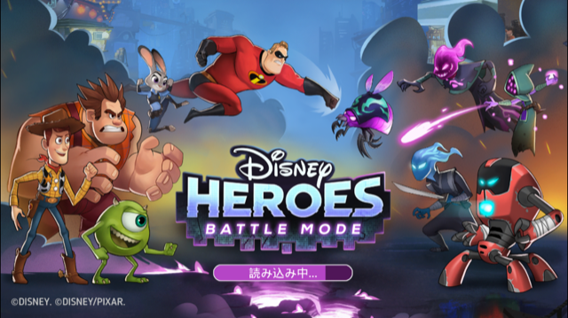『Disney Heroes: Battle Mode』