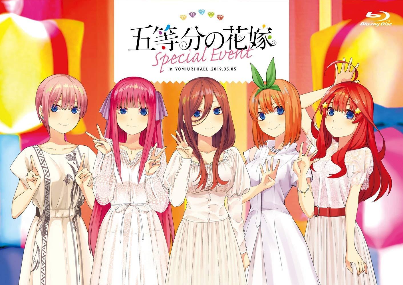 五等分の花嫁スペシャルイベント[Blu-ray] 画像