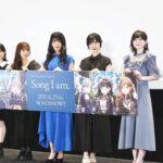 劇場体験推奨!劇場版『BanG Dream! FILM LIVE 2nd Stage』は本物さながらと言っても過言ではないライブ体験ができる!?